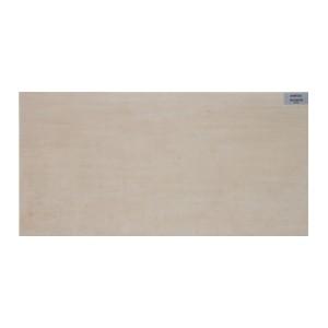 Carrelage sol modern 30x60 beige progibat for Carrelage monocibec modern